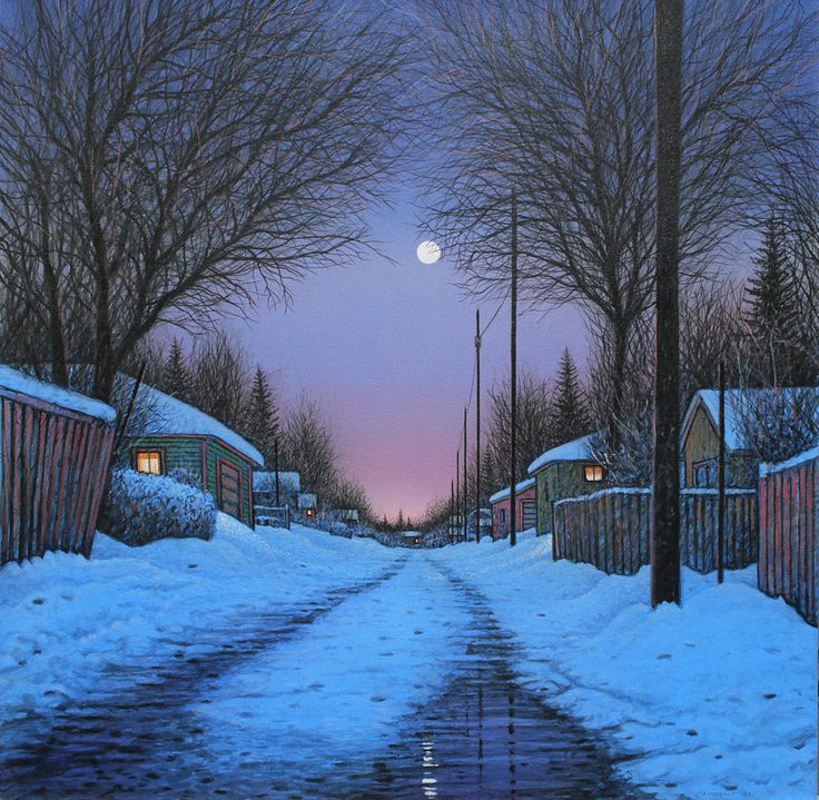 Wilf Perreault, 'Moonscape' at Mayberry Fine Art