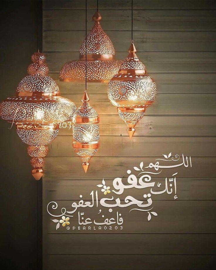 Pin By Doda Gemy On Dua A Dhikr دعاء وذكر Islamic Gifts Islamic Wallpaper Islamic Images