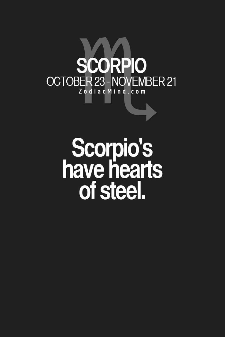 NOT true! We have an outer shell of steel but our hearts are as soft as goo.
