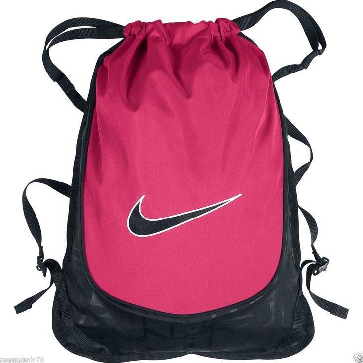 pink nike backpack