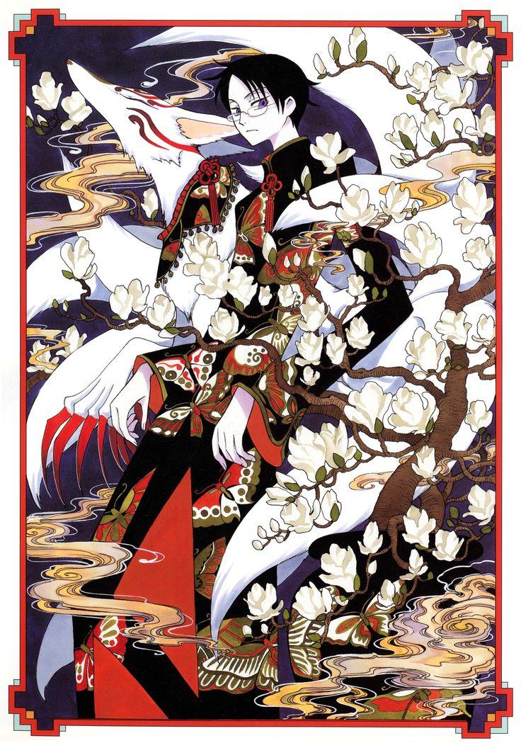 Tags: CLAMP, xxxHOLiC, Watanuki Kimihiro, Scan, Mugetsu (xxxHOLiC), Official Art