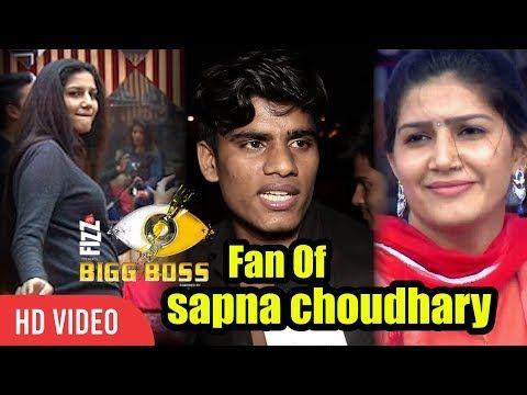 Crazy Fan Of Sapna Choudhary | Bigg Boss 11 | Mein Bigg Boss Sapna Choudhary Ke Liye Dekhta Huu