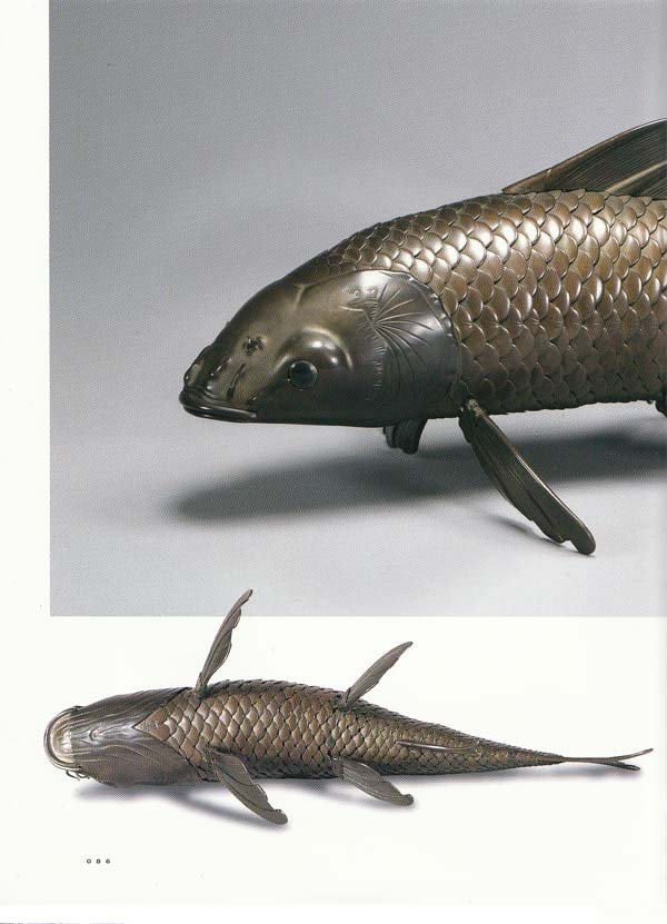 Carp by Takase Kozan  made from iron, copper, shibuichi (copper and silver alloy) and shakudo (copper and gold alloy).
