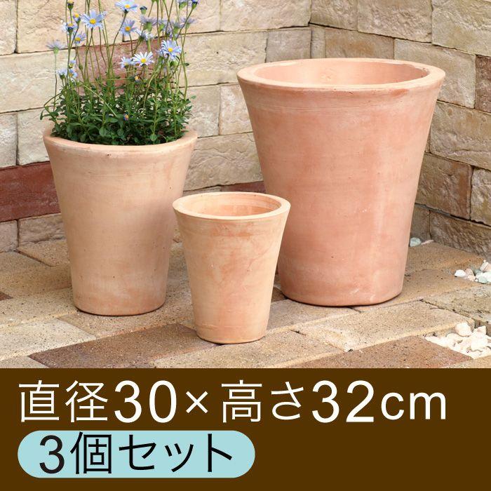 高品質撥水加工品 テラコッタ 植木鉢。シンプル 丸深型 HM白粉素焼き鉢 テラコッタ 鉢 大中小3個セット おしゃれ 植木鉢