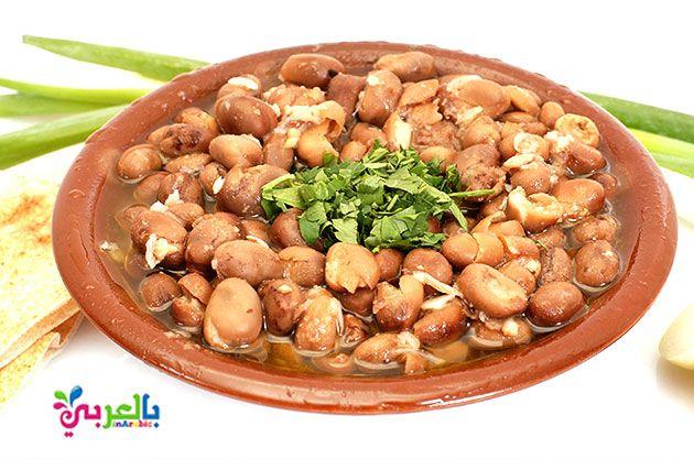 افضل 10 وجبات فطور صحي للاطفال للمدرسه افكار لعمل فطور صحي للاطفال بالعربي نتعلم Vegetables Food Beans