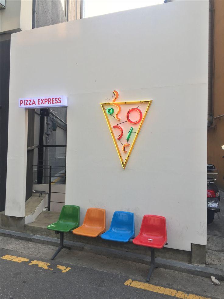 Pizza Express   Garosugil Seoul
