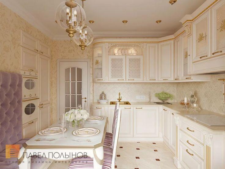 Фото дизайн интерьера кухни из проекта «Дизайн однокомнатной квартиры 48 кв.м. в классическом стиле, ЖК «Жемчужный фрегат» »