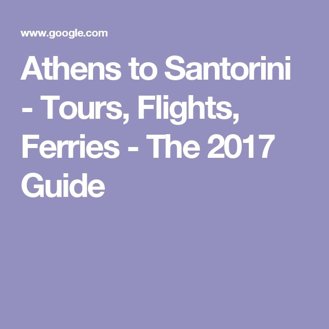 Athens to Santorini - Tours, Flights, Ferries - The 2017 Guide