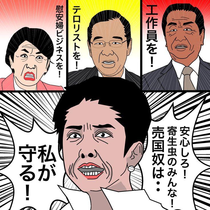 【#民進党】#蓮舫代表「#共謀罪 に大きな懸念。3回も廃案になったのにほとんど中身を変えないのは立法府の軽視」「中身の吟味必要」 #政治 #蓮舫 #アート