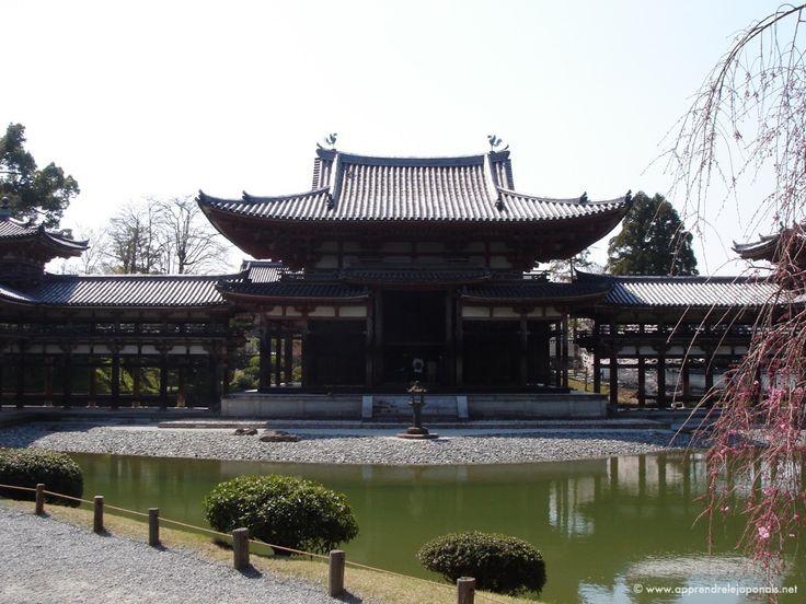 Temple Byodoin Kyoto http://www.apprendrelejaponais.net/photos/?p=35