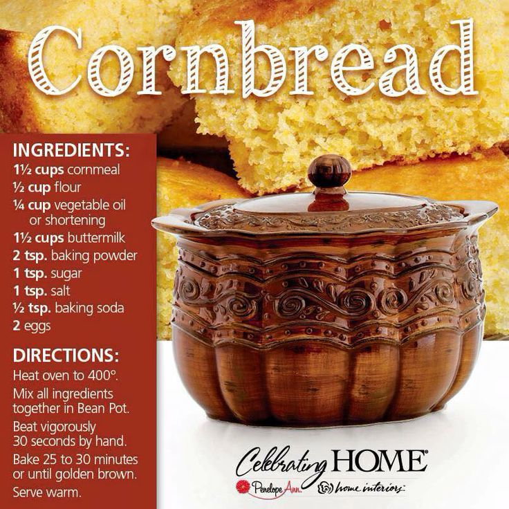 Cornbread (using Bean Pot from Celebrating Home)