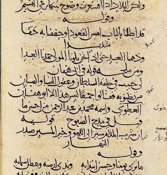 1000 id es sur le th me arabisch alphabet sur pinterest