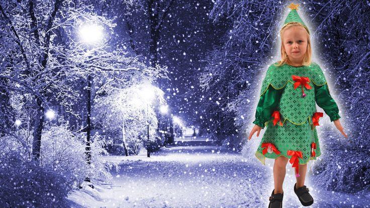 Στολη Χριστουγεννιατικο Δεντρο