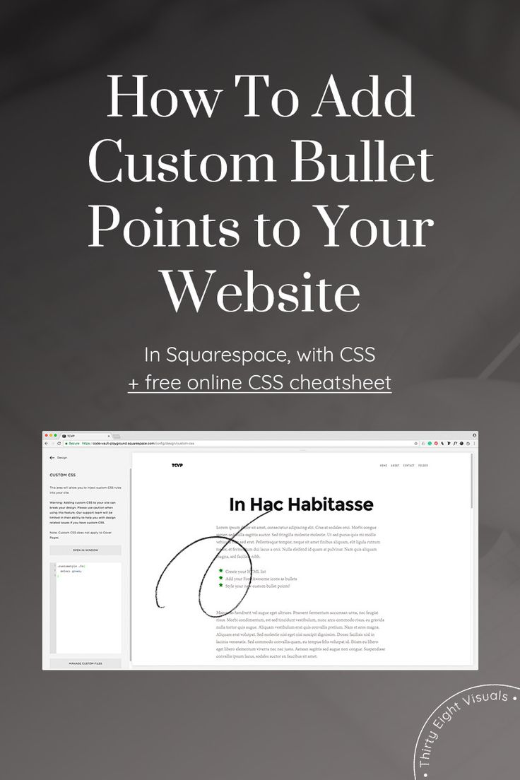 How to add custom bullet points to your website lists in Squarespace.