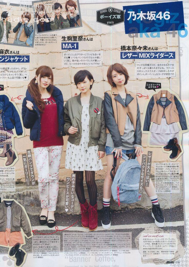 乃木坂46 (nogizaka46) [MAG] Mini 2012.12 Shiraishi Mai (白石 麻衣) Ikoma Rina (生駒 里奈) Hashimoto Nanami (橋本 奈々未)