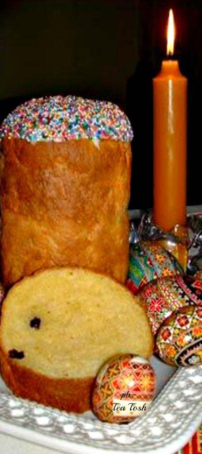 Olga`s Ukrainian Easter Babka Recipe