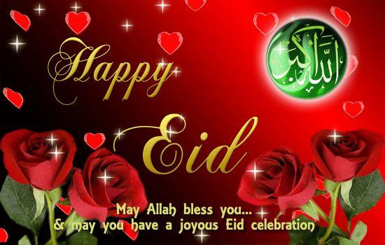 Happy Eid Mubarak 3D Pics