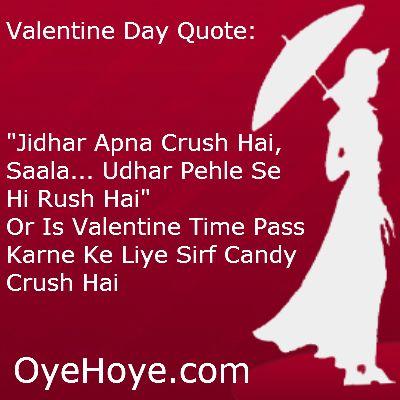 Funny Valentine Shayari and Joke