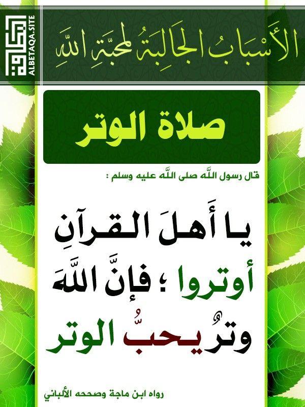 Pin By Saber Hassan On اسباب جالبة لمحبة الله Book Cover Islam Peace