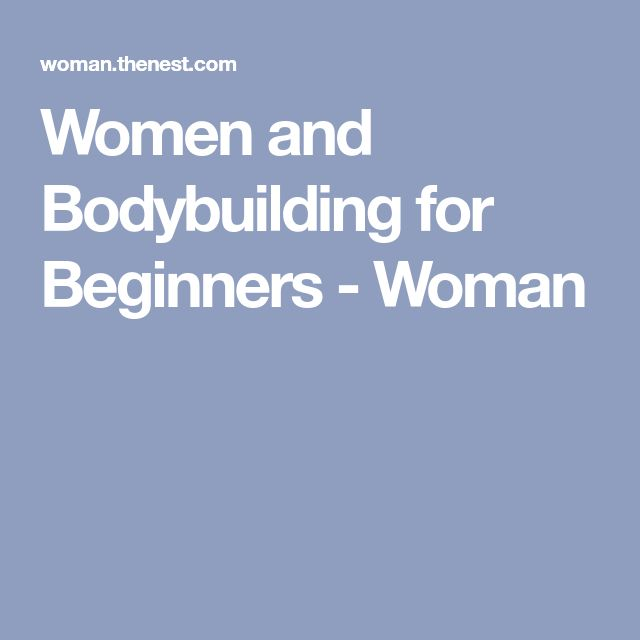 Women and Bodybuilding for Beginners - Woman