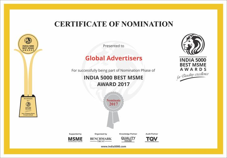 Global Advertisers - Outdoor Advertising Agency has been nominated for India's 5000 Best MSME awards 2017.