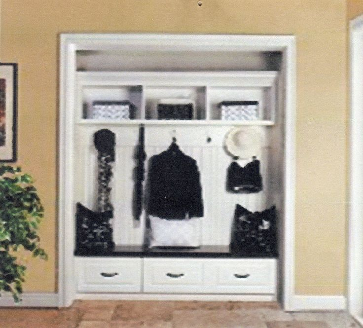 Entry Hall Closet