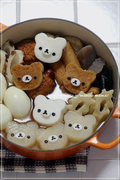 日本人のごはん/お弁当 Japanese meals/Bento リラックマおでん Bear ODEN