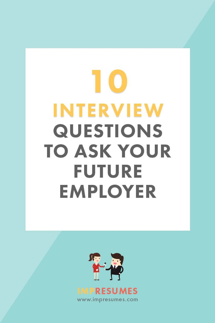 17 best ideas about interview questions to ask job 10 interview questions to ask every future employer