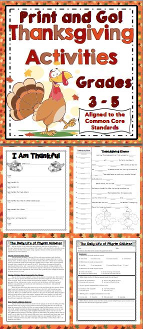 Thanksgiving Activities Grades 3 - 5: Keep your students engaged and motivated with this collection of NO PREP ELA Thanksgiving activities. $