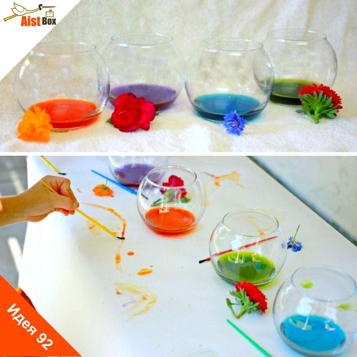 Предлагаем Вам и Вашим деткам попробовать одну интересную летнюю забаву- сделать природную акварель! Эта краска будет полностью натуральна и безопасна, к тому же так весело её делать! Попробуйте сами!