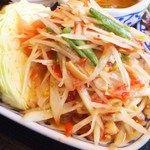 バンタイ - 新宿/タイ料理 [食べログ]
