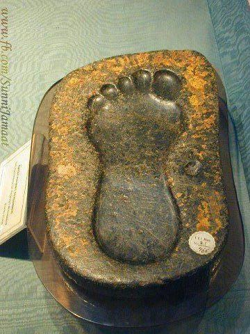 Foot Prints Of Mohammad (SallallahuAlai hiwasallam)
