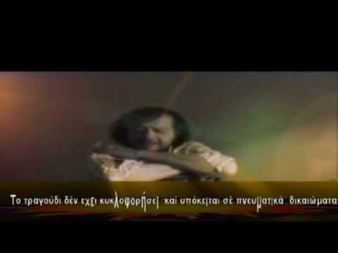 ΠΑΛΙΟ ΜΟΥ ΡΟΥΧΟ-ΔΗΜΗΤΡΗΣ ΚΟΛΟΚΟΤΡΩΝΗΣ mp4
