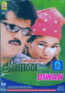 Diwan Tamil Movie Online - Sarath Kumar, Kiran Rathod, Sriman and Vadivelu. Directed by Suryaprakash. Music by S. A. Rajkumar. 2003 [A]