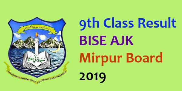 Ajk Board Mirpur Result 9th Class 2019 Howtocode Mirpur