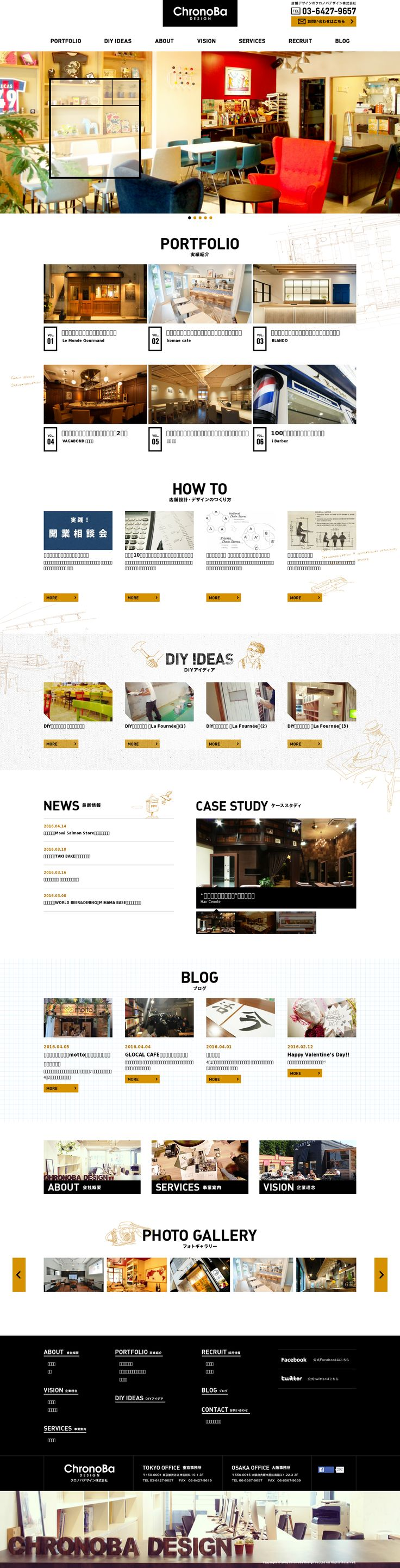 コーポレート・建築業・ホワイト・イエロー・ホームページ・WEBサイト・サイト