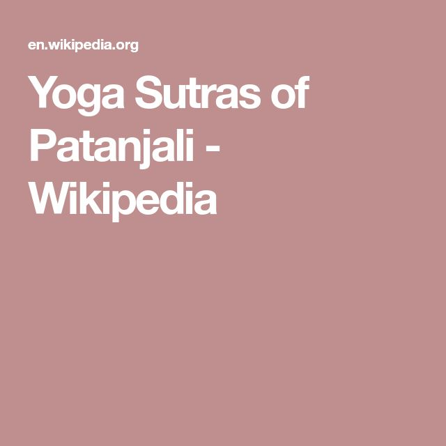 Yoga Sutras of Patanjali - Wikipedia