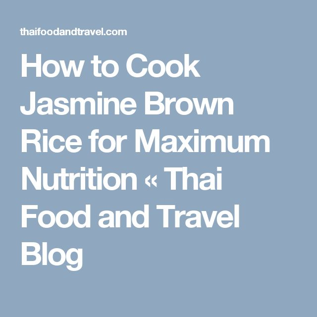 How to Cook Jasmine Brown Rice for Maximum Nutrition «  Thai Food and Travel Blog