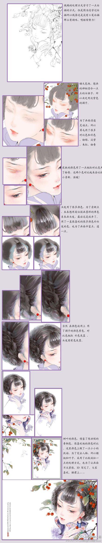 上色教程@龙之江采集到插画:绘画(5995图)_花瓣插画