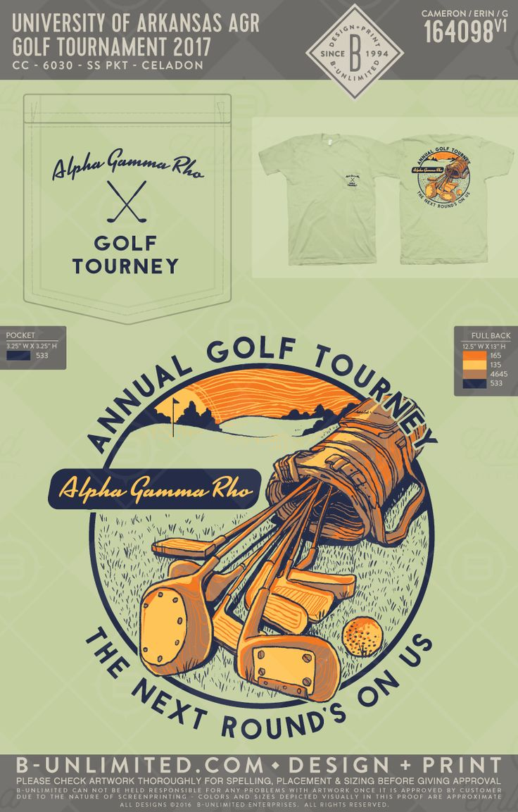 The Next Round's On Us #BUonYOU #greek #greektshirts #greekshirts #fraternity #alphagammarho #golftournament #thenextroundsonus