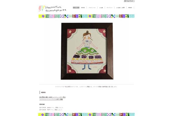 http://tsunenaga-miya.com  常永美弥  [イラスト]主に子ども向け 親しみがある /「月刊保育とカリキュラム」