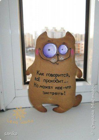 Ароматные кофейные кошаки, сделаны с жуткой любовью и в позитивном настроении! Рост у моих любимцев 14 см. Каждый раз смотрю на них - и расплываюсь в улыбке!)) фото 2