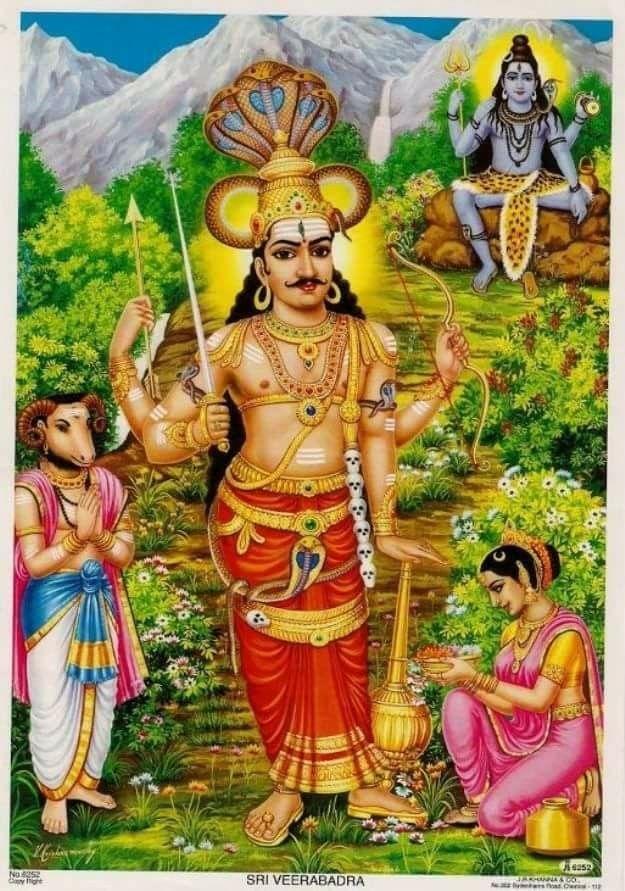 Wallpaper Hd Om Shri Veera Bhathran Swamy Veerabhadreshwara In 2019