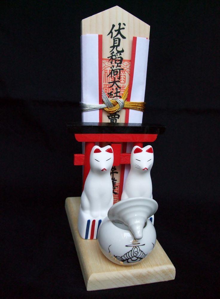 Japan Shinto Small Kamidana Fushimi-Inari Shrine Ofuda Torii  Inari Fox Talisman