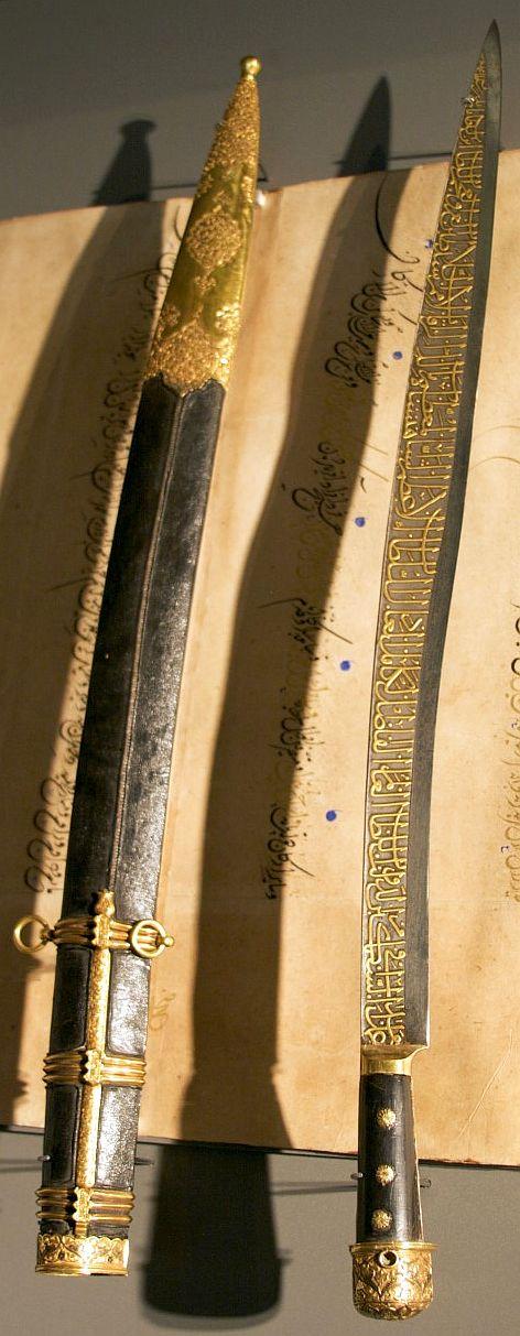 Ottoman yatagan of Beyuzid II now on display at the Louve.