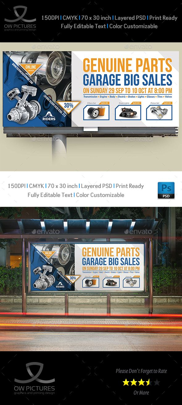 Auto Parts Billboard Template PSD #design