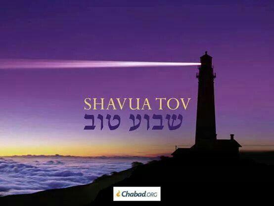57 Best Shavua Tov Images On Pinterest Jewish Girl