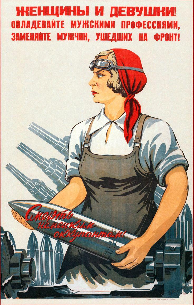 Contribució de la dona a la guerra. URSS 1942 //Genschiny i devushki_I.Kolochkov.jpg (2500×3930)