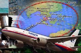 komputer seolah olah tidak berguna: Pesawat Malaysia Airlines MH370 Hilang