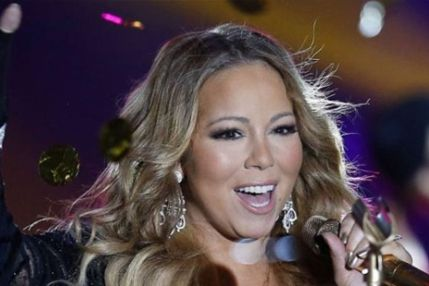Mariah Carey Height Weight Measurements